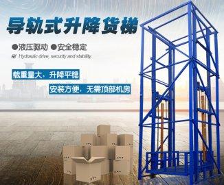 尼克森化肥公司_武汉吉尼克森工业设备有限公司